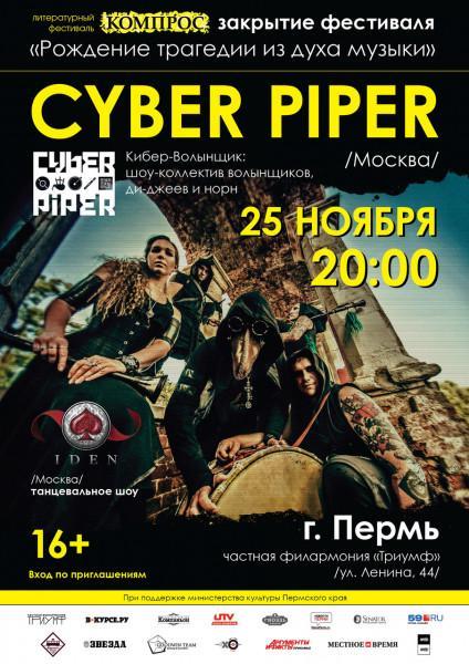 Cyber Piper