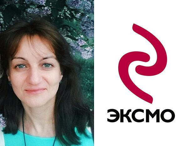 Наталия Розман (Москва)